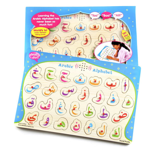 Arabic Alphabet Sound Puzzle - Baitul Hikmah Islamic Book and Gift Store