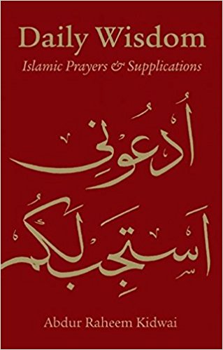 Daily Wisdom : Islamic Prayers & Supplications - Baitul Hikmah