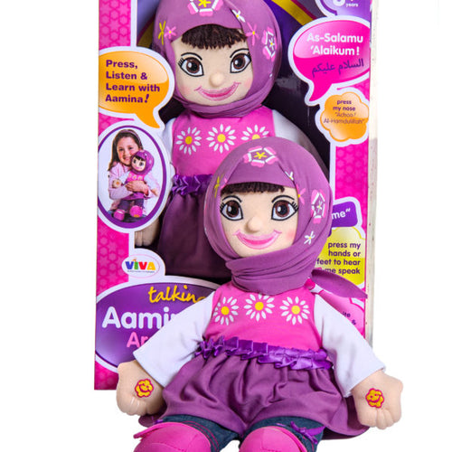 Aamina - Talking Muslim Doll - Baitul Hikmah Islamic Book and Gift Store