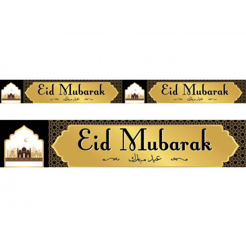 Designer Double Banners - Eid Mubarak - Black & Gold - Baitul Hikmah Islamic Book and Gift Store