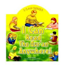 I Can Read The Qur'an Anywhere by Yasmin Ibrahim - Baitul Hikmah Islamic Book and Gift Store