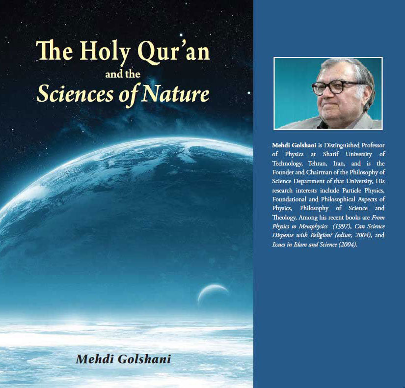 The Holy Qur'an and the Science of Nature by Mehdi Golshani - Baitul Hikmah