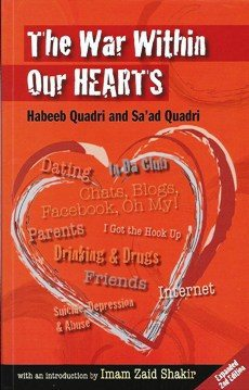 The War Within Our Hearts - Baitul Hikmah Islamic Book and Gift Store