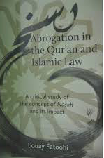 Abrogation in the Quran - Baitul Hikmah