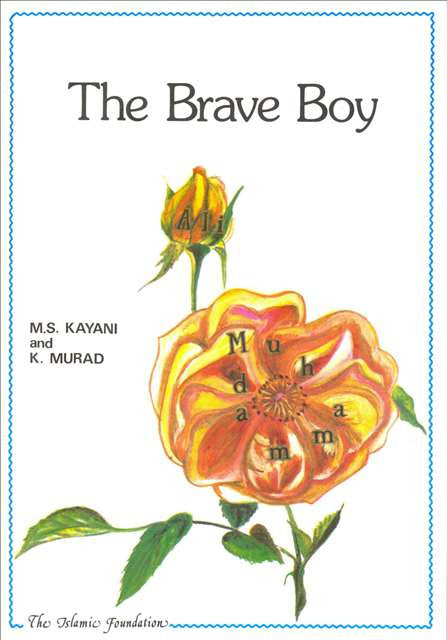 The Brave Boy by Khurram Murad and M.S. Kayani - Baitul Hikmah Islamic Book and Gift Store