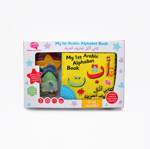 Soft Cloth Book – Arabic Alphabet - Baitul Hikmah Islamic Book and Gift Store