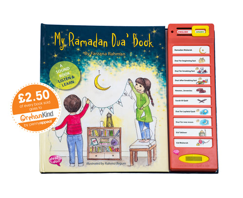 Ramadan Story Sound Book - Baitul Hikmah Islamic Book and Gift Store