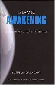Islamic Awakening by Yusuf Al Qaradawi - Baitul Hikmah Islamic Book and Gift Store