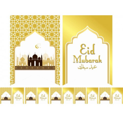 DESIGNER EID FLAGS - WHITE & GOLD - Baitul Hikmah Islamic Book and Gift Store