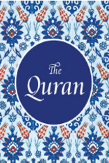 The Quran (English only) - Baitul Hikmah