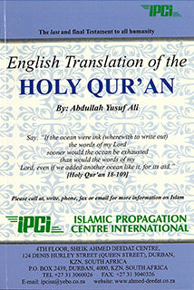 English Translation of the Holy Qur'an by Abdullah Yusuf Ali - Baitul Hikmah Islamic Book and Gift Store
