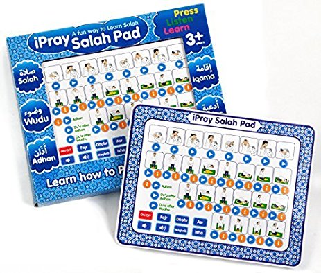 Copy of iPray Salah Pad (Boys) - Baitul Hikmah
