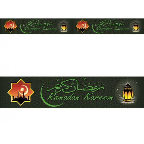 DOUBLE BANNER - RAMADAN KAREEM - Baitul Hikmah Islamic Book and Gift Store