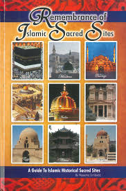 Remembrance of Islamic Sacred Sites by Naeema Limbada - Baitul Hikmah
