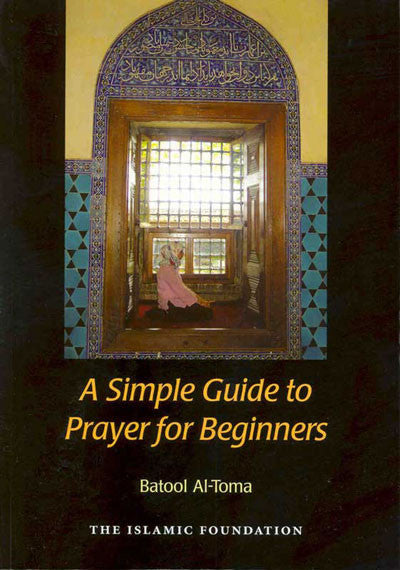 A Simple Guide to Prayer: For Beginners (Plus CD) by Batool Al-Toma - Baitul Hikmah