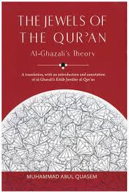 The Jewels Of The Quran: Al Ghazali Theory (Pre-Order) - Baitul Hikmah