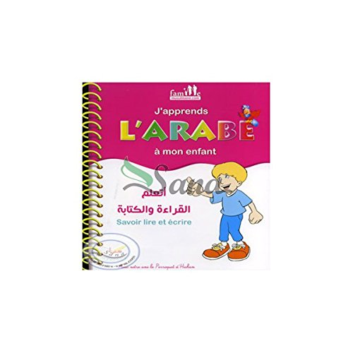J'Apprends l'Arabe a Mon Enfant, Book, Yoorid, YOORID