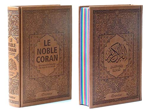 Noble Coran avec Pages Arc-en-Ciel (Rainbow) - Bilingue (Fr/Ar) - Couverture Daim Marron, Book, Yoorid, YOORID