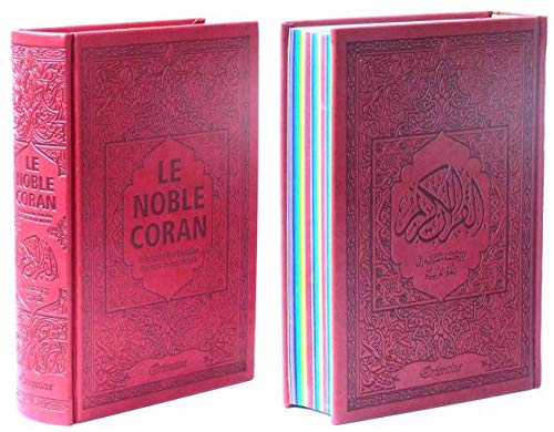Noble Coran avec Pages Arc-en-Ciel (Rainbow) - Bilingue (Fr/Ar) - Couverture Daim Bordeaux, Book, Yoorid, YOORID