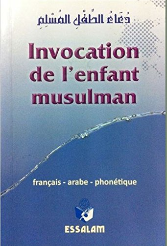 Invocation De L'Enfant Musulman, Book, Yoorid, YOORID