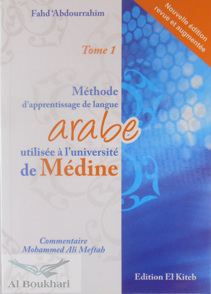 Méthode D'Apprentissage De Langue Arabe Tome I (6Ème Édition), Book, Yoorid, YOORID