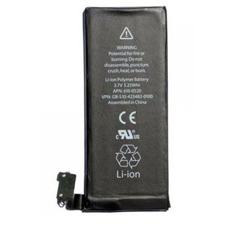 iPhone 4 Battery for AT&T/Verizon/Sprint (Lot of 5x)