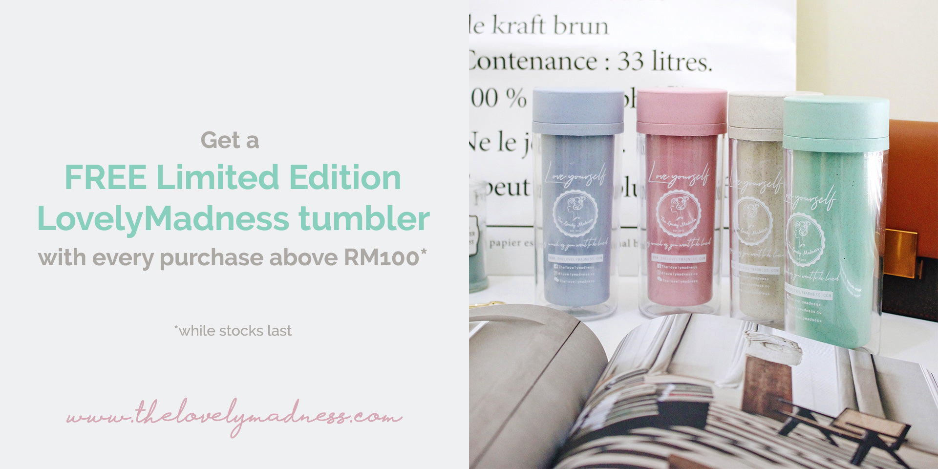FREE Limited Edition Lovely Madness Tumbler