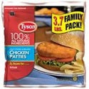Tyson Breaded Chicken Patties 26oz