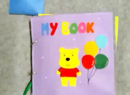 Quiet Book Mini - Bear