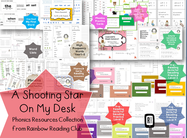 A Shooting Star On My Desk: Phonics and Early Reading Skills