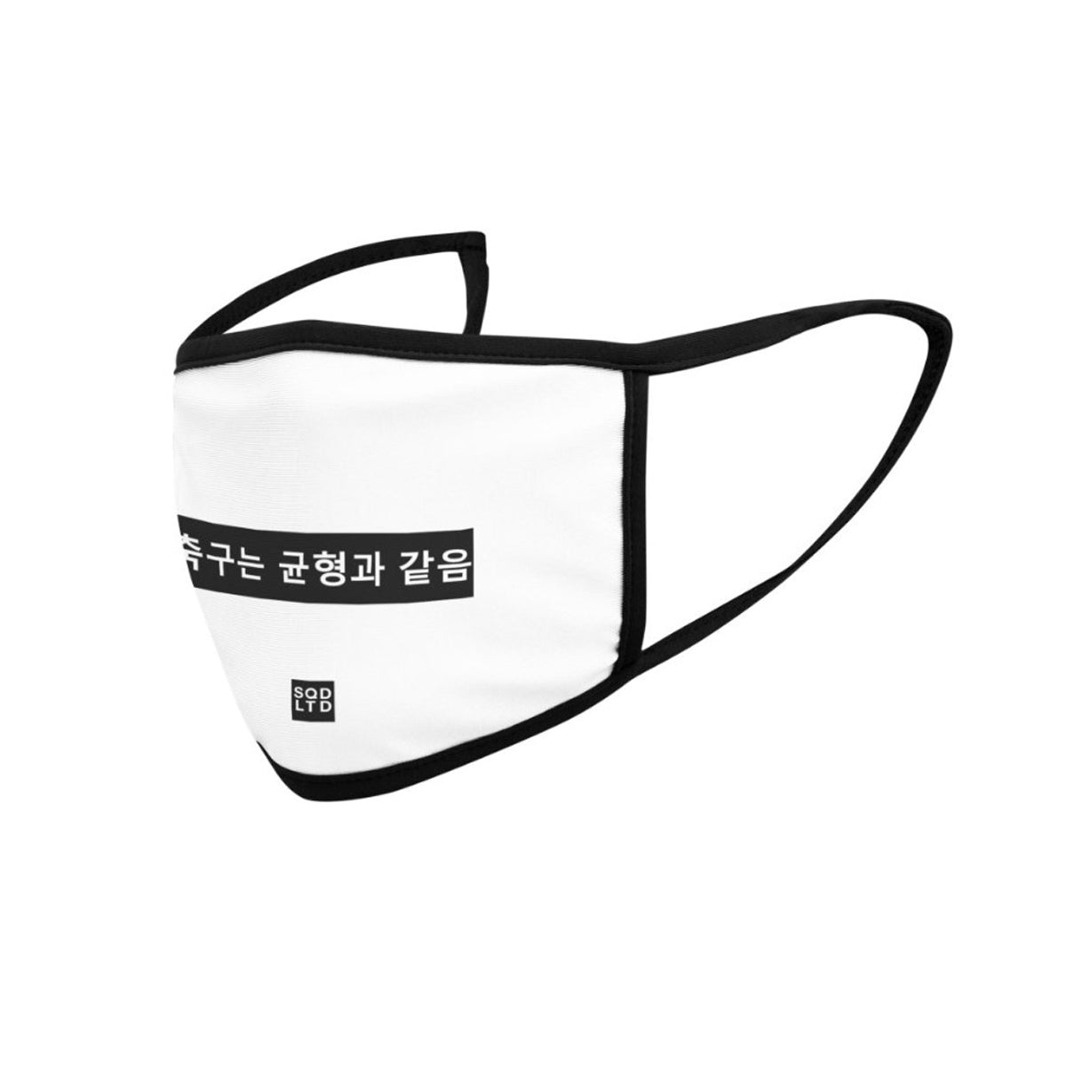 KOR Soccer Equals Balance Face Mask BL by Squared Limited