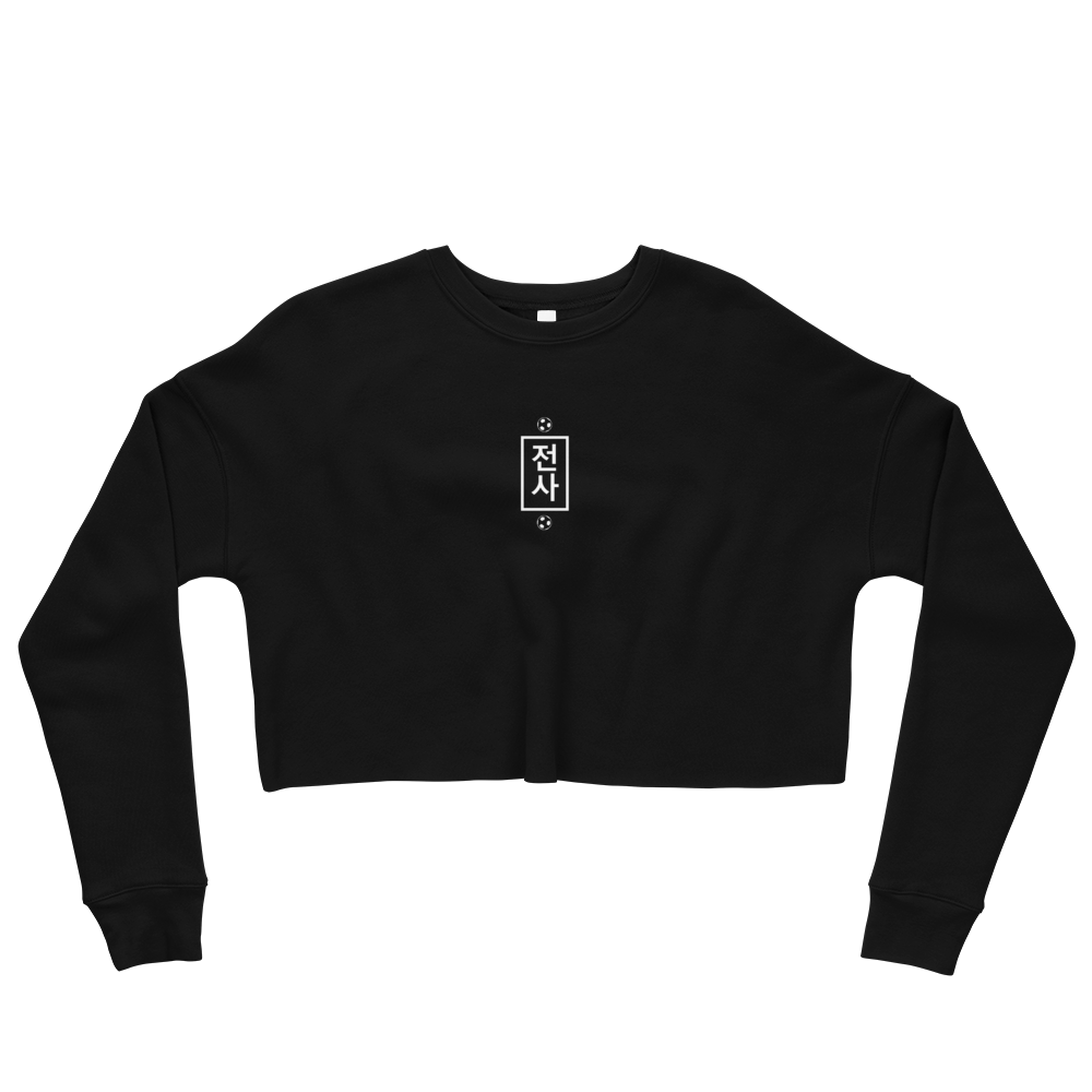 KOR Warrior Crop Sweatshirt WL by Squared Limited
