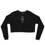 KOR Soccer Crop Sweatshirt WL by Squared Limited