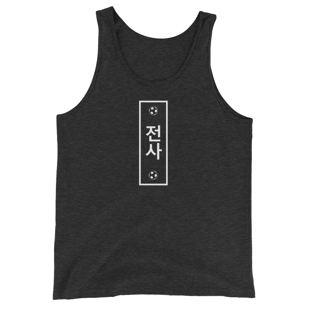 KOR Soccer Tank WL by Squared Limited