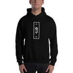 KOR Soccer Hoodie WL by Squared Limited