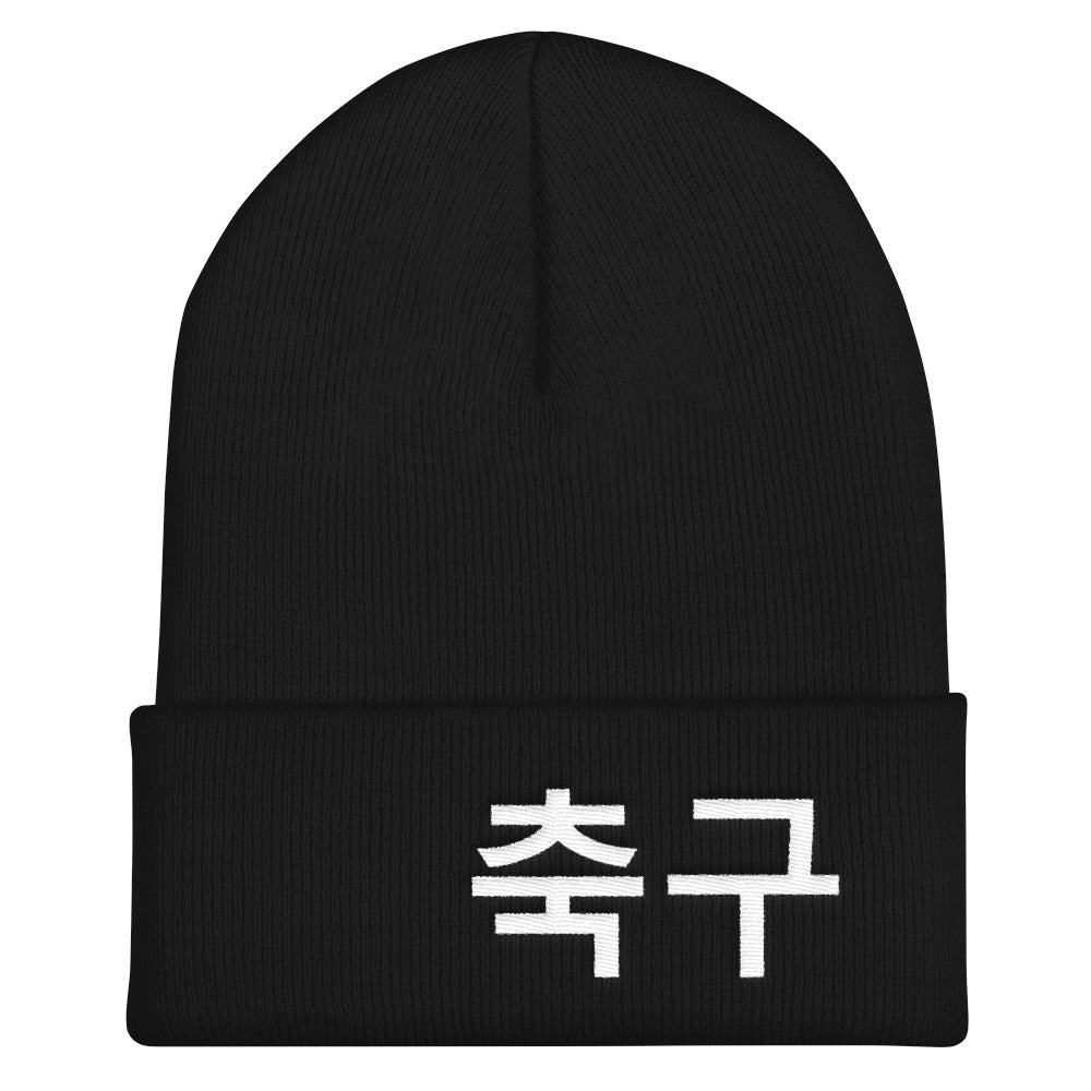 KOR Soccer Beanie WL by Squared Limited
