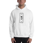 KOR Soccer BL Hoodie by Squared Limited