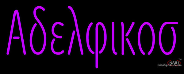 Adelphikos Neon Sign