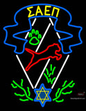 Sigma Alpha Epsilon Pi Logo Neon Sign