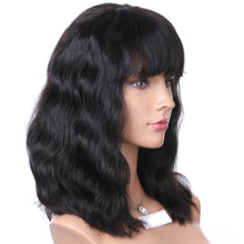 "Kerri (Natural Black 100% Human Hair Body Wave LF Wig w/ Bangs, 6"" Lace, 10""-14"" avail.)"