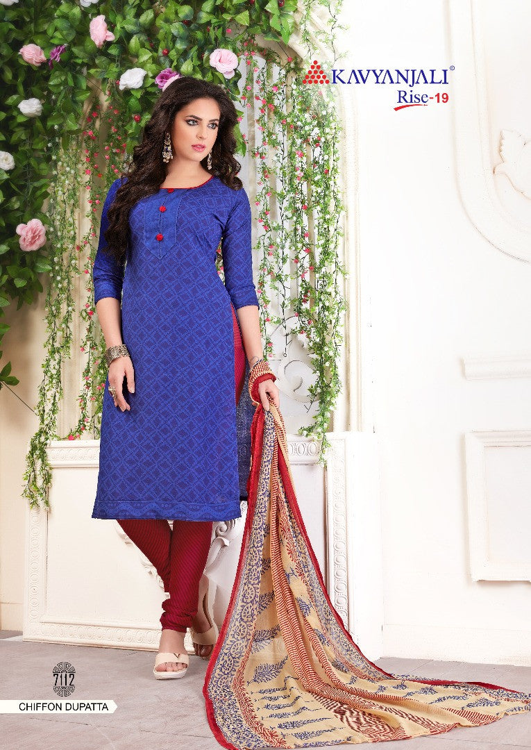 Radiant Blue Cotton Salwar Material