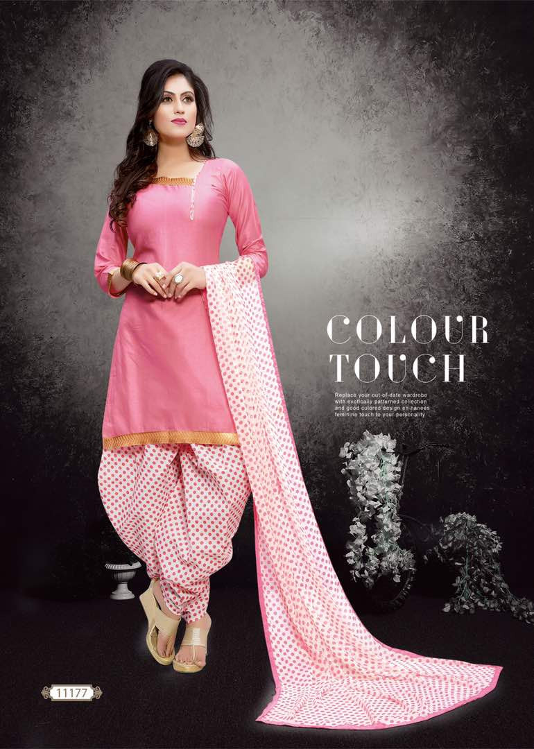 Baby Pink Dotted Salwar Dress Material