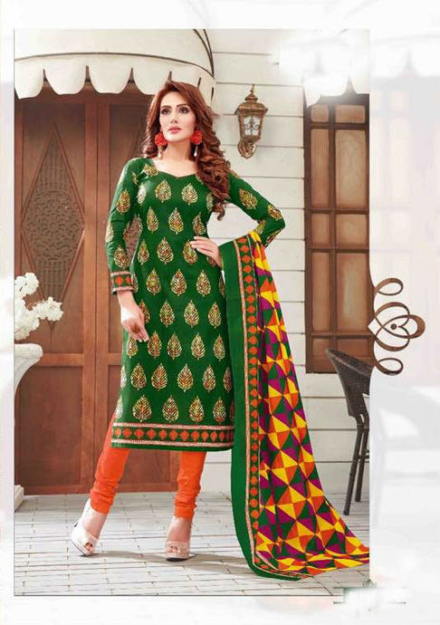 Gorgeous Green Cotton Salwar Material