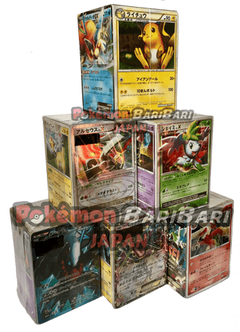 Pokemon Trading Card Game - Sealed 200 Card Mystery Cube