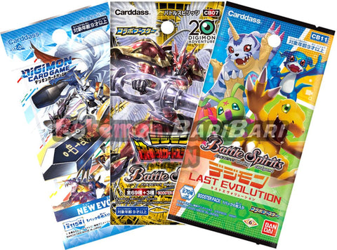 Digimon & Battle Spirits Trading Card Game -  3 Assorted Packs