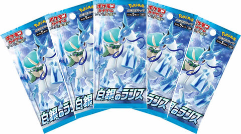 Pokemon Trading Card Game - 5 Packs of Silver Lance