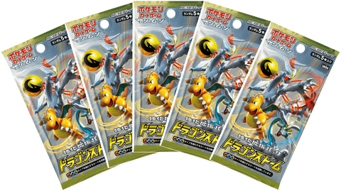 Pokemon Trading Card Game - 5 Packs of Dragon Storm