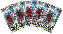 Pokemon Trading Card Game - 5 Packs of Night Unison (SM9a)