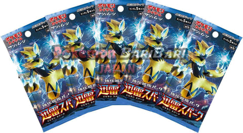 Pokemon Trading Card Game - 5 Packs of Thunderclap Spark