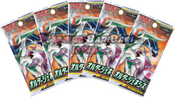 Pokemon Trading Card Game - 5 Packs of Alter Genesis SM12